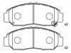 Brake Pad Brake Pad Set:45022-S7A-N00